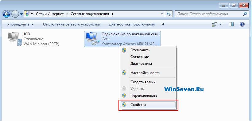 Как создать локальный сеть на windows 8 - Stroisipplast.ru